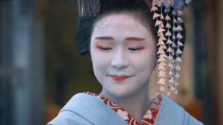 Zaman Yolcusu Uzaklar: Japonca